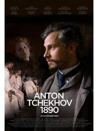 Anton Tchékhov 1890. René Féret.  2015. 96 minutes