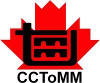 Congrès canadien sur la mécatronique, la théorie des machines et des mécanismes