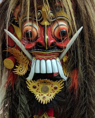 Exposition : «Arts et culture de Bali»