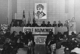 La communauté judéo-francophone montréalaise et la question scolaire (1948-1980)