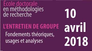 École doctorale en méthodologies de recherche