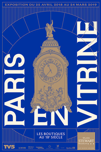 Exposition : Paris en vitrine – Les boutiques au 18e siècle
