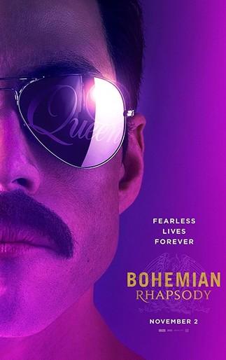 Bohemian Rhapsody au Ciné-Campus