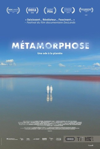 Métamorphose à l'affiche au Ciné-Campus