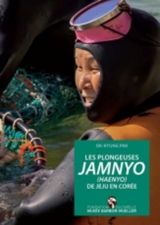 Les entretiens du CÉRIUM :Lancement du livre sur Les plongeuses de Jeju, patrimoine mondial de l'UNESCO