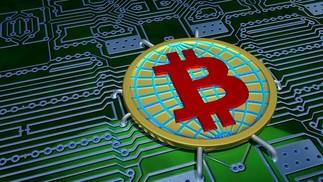 Midi-conférence du Département d'informatique: «Sécurité informatique: la sécurité du Bitcoin»