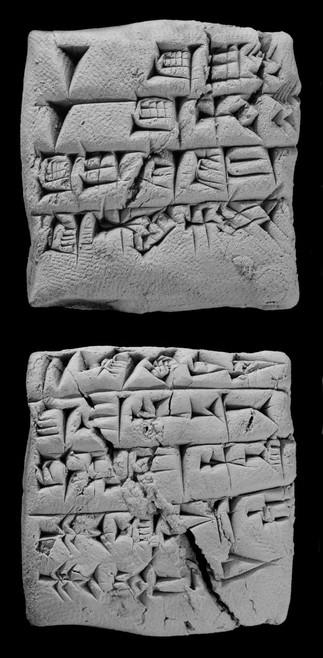 Conférence: «Le projet MTAAC: traduction et analyse automatique de textes cunéiformes»